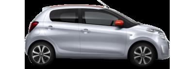 سيارة جديدة في المغرب CITROEN C1 Feel 1,0 vti neuve - 1511 - موتور.ما