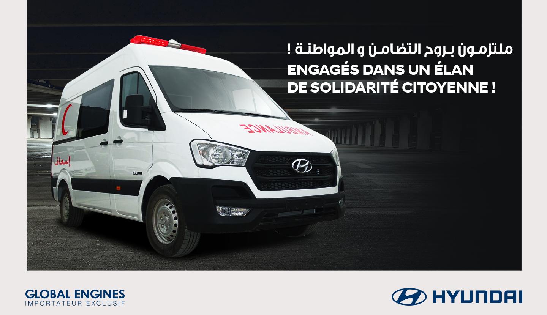 covid-19-global-engines-fait-don-de-25-ambulances-hyundai-pour-soutenir-la-gestion-de-lutte-contre-lepidemie