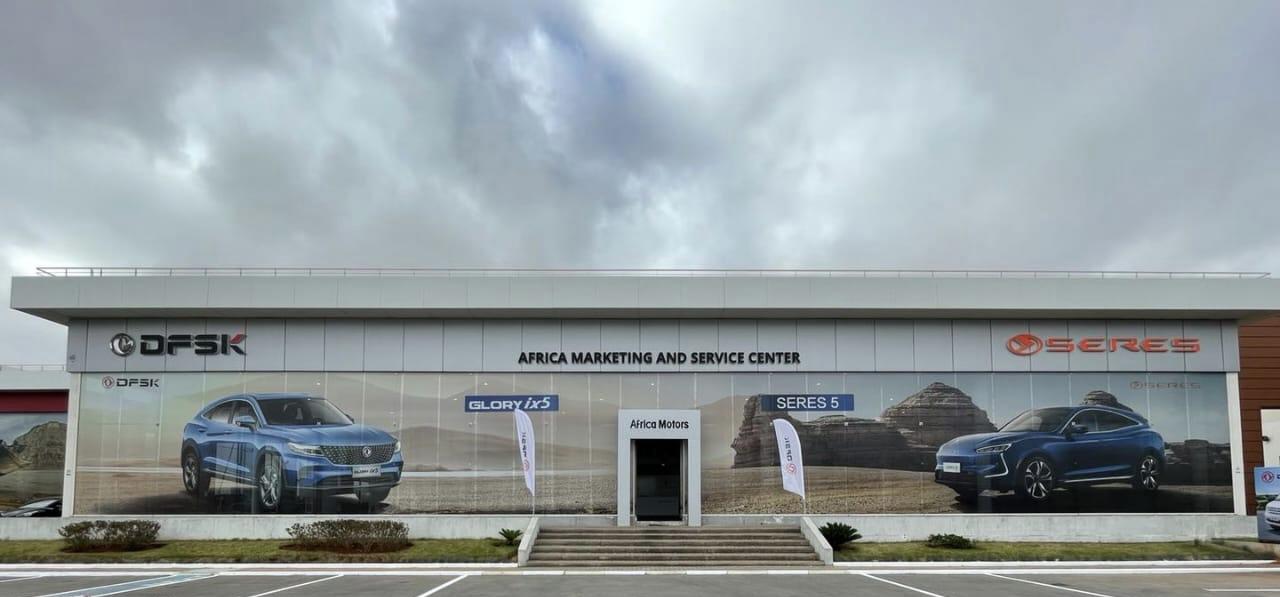 inauguration-de-lafrica-marketing-service-center-lancement-officiel-de-la-marque-automobile-seres-au-maroc-par-africa-motors-groupe-auto-hall