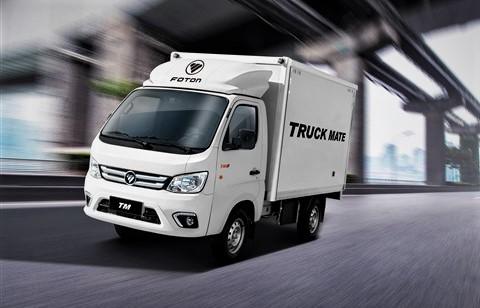 lancement-officiel-du-camion-de-la-marque-foton-au-maroc-par-africa-motors-groupe-auto-hall
