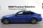 BMW Serie 3 320d pack sport + occasion 1111198