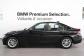BMW Serie 3 Bmw 316d occasion 1241431