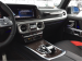 MERCEDES Classe g 63 edition 1 occasion 671575