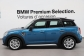 MINI Countryman occasion 1114155
