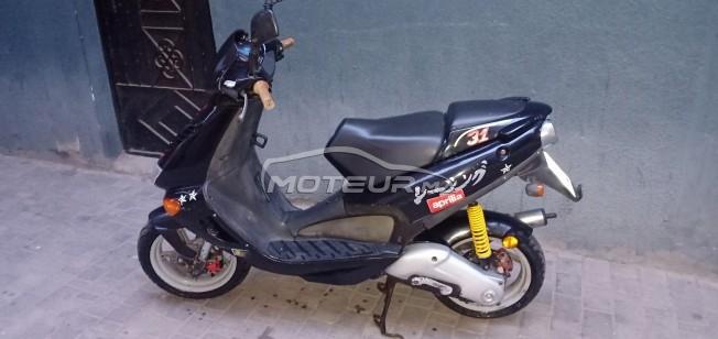 Moto au Maroc APRILIA Rs 50 - 267567