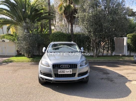 Voiture Audi Q7 2009 à casablanca  Diesel  - 12 chevaux