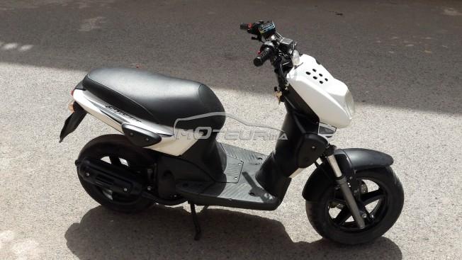 دراجة نارية في المغرب ياماها سليدير 50 - 175743