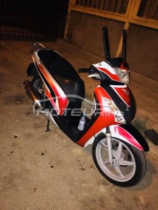 دراجة نارية في المغرب هوندا ش 150 - 234760