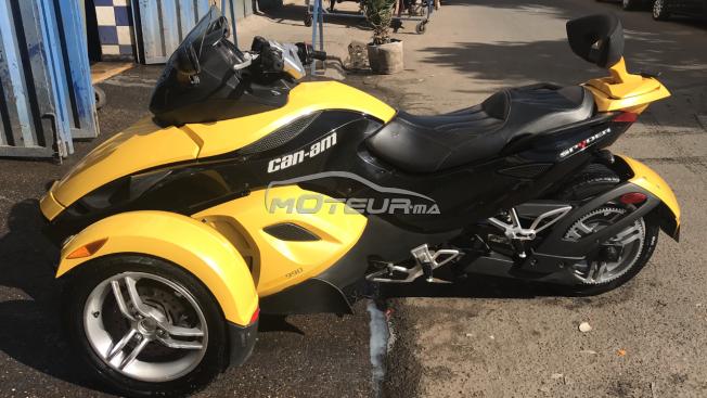 دراجة نارية في المغرب كان-ام سبيدير - 206265