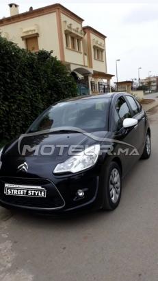 سيارة في المغرب CITROEN C3 Vitamine - 260055