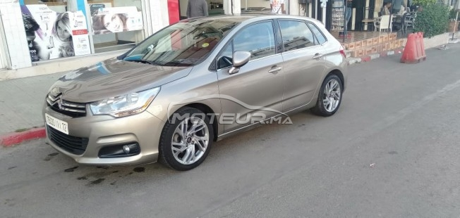 CITROEN C4 Myway 1.6 hdi occasion