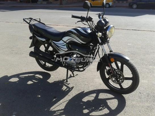 دراجة نارية في المغرب دوسكير اوتري - 178428