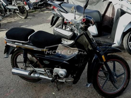دراجة نارية في المغرب - 226000
