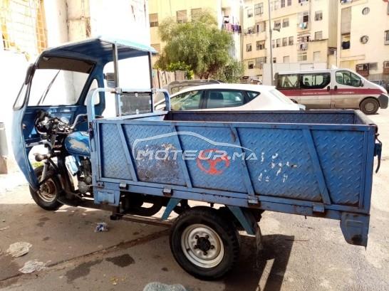 دراجة نارية في المغرب DOCKER Triporteur - 300582