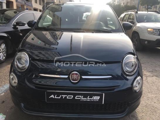 سيارة في المغرب - 244581