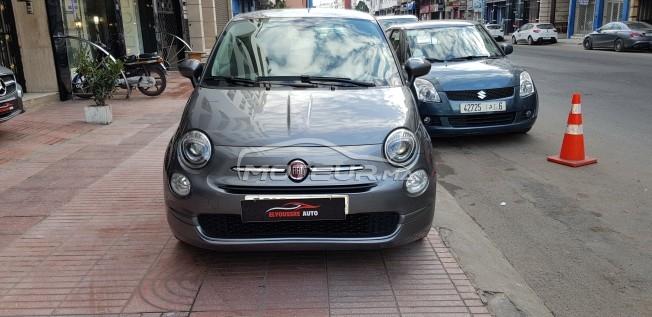 سيارة في المغرب - 249247