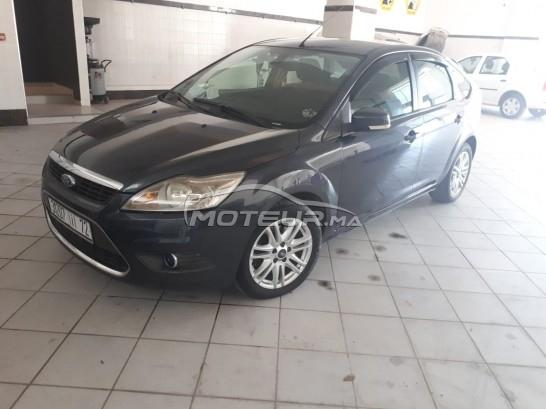 سيارة في المغرب Ghia - 241553