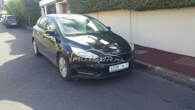 سيارة في المغرب Trend - 244219