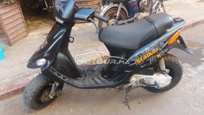 دراجة نارية في المغرب GILERA Stalker 50 - 296210