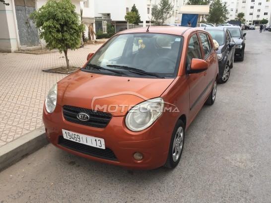 Voiture au Maroc KIA Picanto - 226683