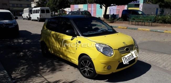 KIA Picanto Serie ée jaune مستعملة