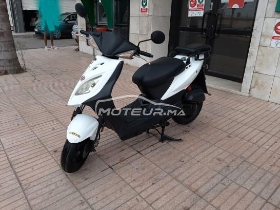 دراجة نارية في المغرب KYMCO Agility 50 Dilivery - 328334
