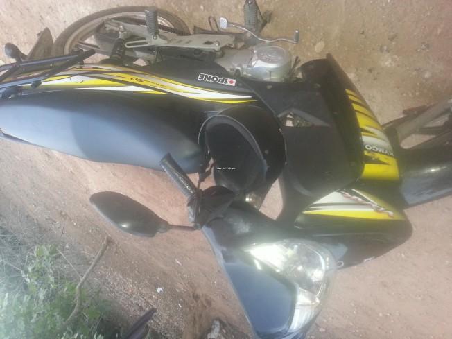 Moto au Maroc KYMCO Visa 50 - 133930