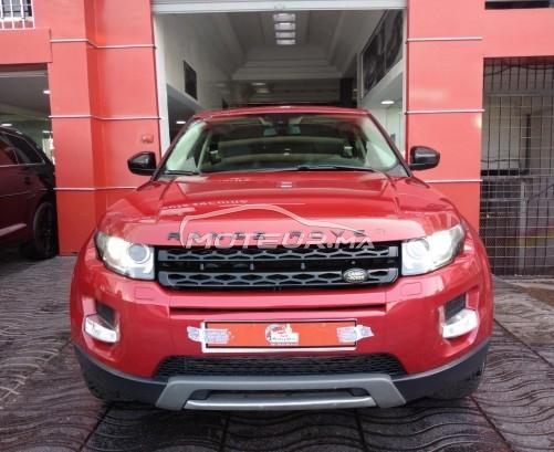 Voiture Land rover Range rover evoque 2015 à casablanca  Diesel  - 8 chevaux