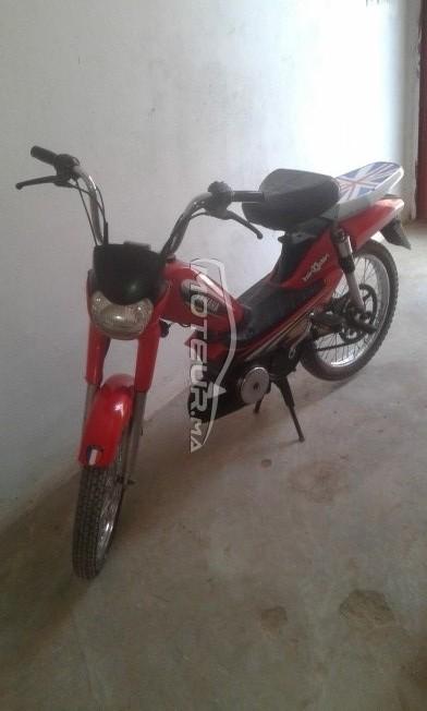Moto au Maroc MBK Swing - 230202
