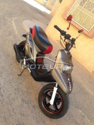 دراجة نارية في المغرب MBK Booster naked - 266826