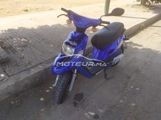 دراجة نارية في المغرب MBK Booster spirit - 363855