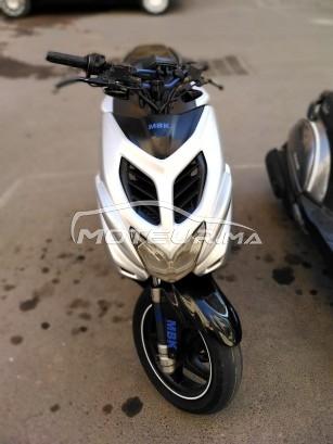 دراجة نارية في المغرب MBK Nitro - 311078