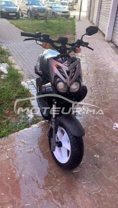 دراجة نارية في المغرب MBK Stunt - 354070