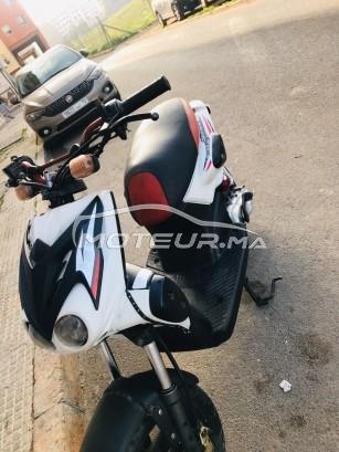 دراجة نارية في المغرب MBK Stunt - 311570