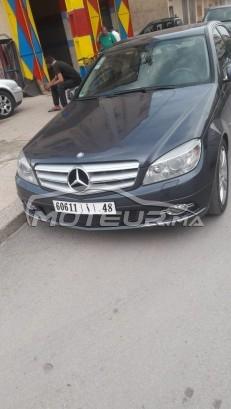 سيارة في المغرب 220 - 235200