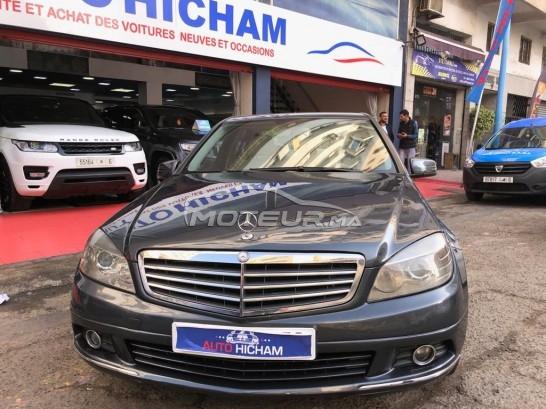 سيارة في المغرب 220 - 244482