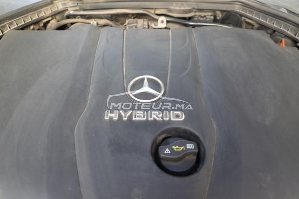 مرسيدس بنز كلاسي سي 300 hybrid مستعملة 1105659