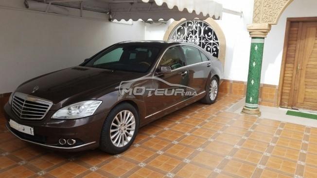 mercedes classe s occasion maroc annonces voitures page 3. Black Bedroom Furniture Sets. Home Design Ideas