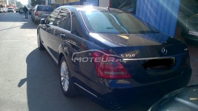 سيارة في المغرب MERCEDES Classe s 350 cdi - 246778
