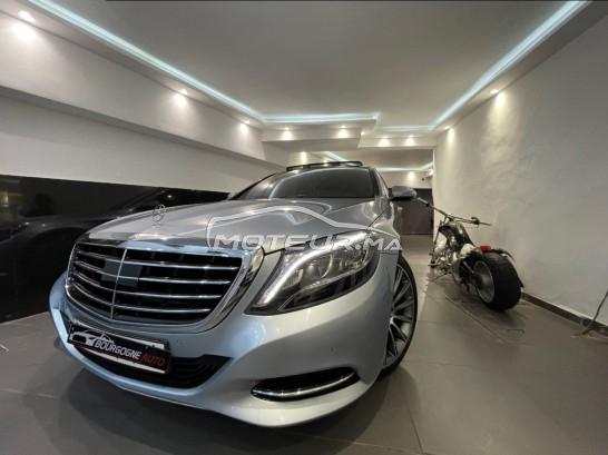 شراء السيارات المستعملة MERCEDES Classe s 350 في المغرب - 343971