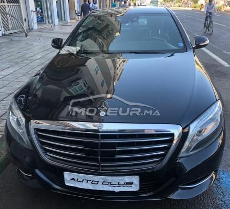 سيارة في المغرب مرسيدس بنز كلاسي إس - 225982