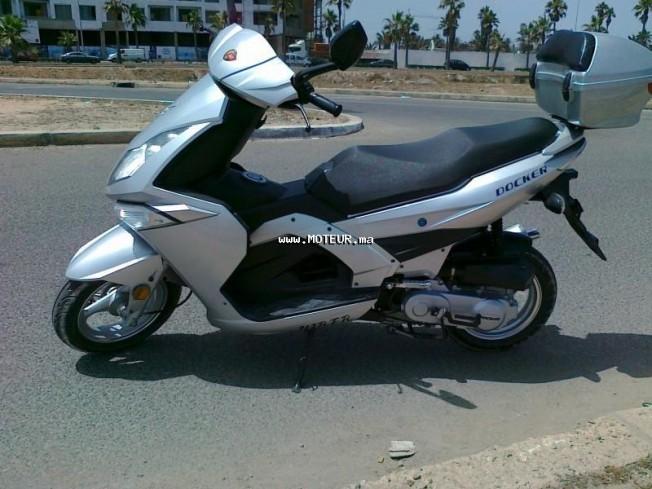 دراجة نارية في المغرب دوسكير فيبير 2012 - 126058