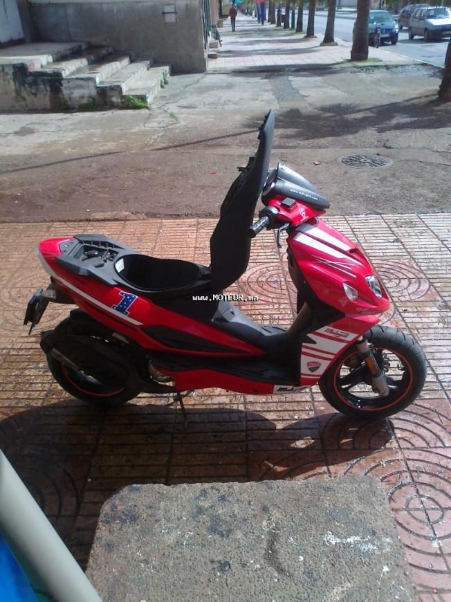دراجة نارية في المغرب مالاجوتي ف12 50 cc - 128970