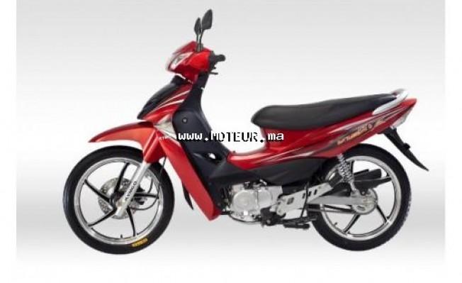 دراجة نارية في المغرب كيمكو فيسا R 50 cc - 126267