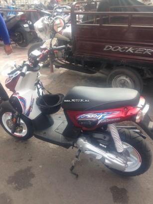 Moto au Maroc MBK Stunt Stunt deux phare - 132546