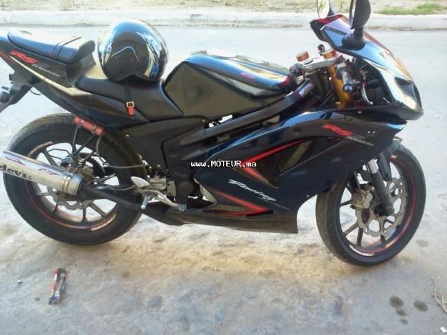 دراجة نارية في المغرب رييجو رس2 50 ماتريكس 50cc - 127550