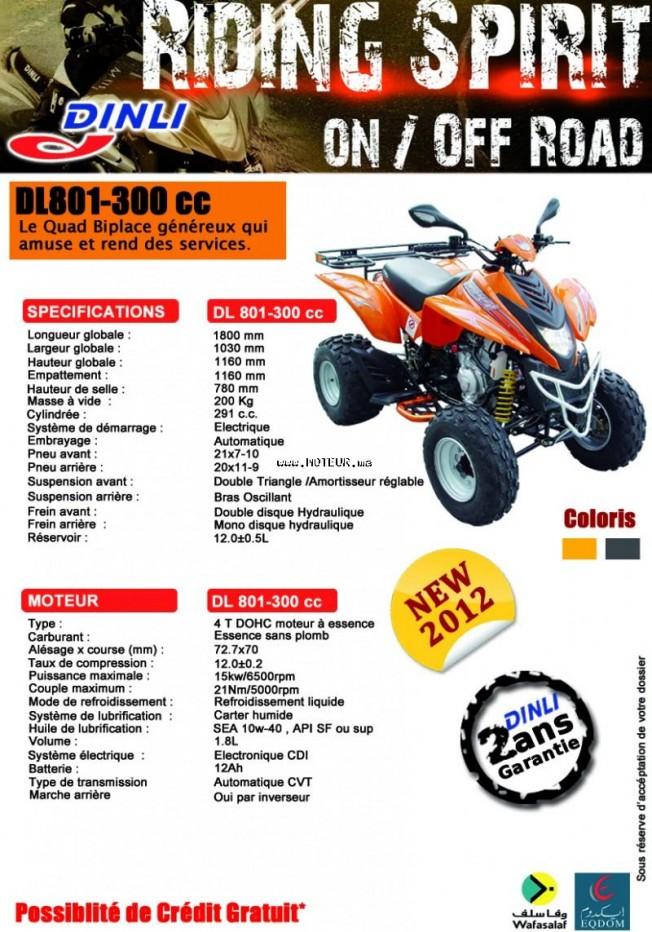 Moto au Maroc DINLI Autre 110 r - 127749