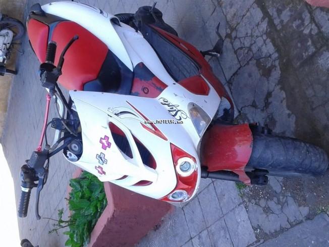 دراجة نارية في المغرب ابريليا سر 50 - 133676