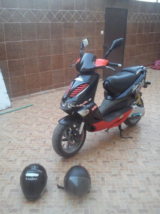 دراجة نارية في المغرب ابريليا سر 50 Mz - 133640