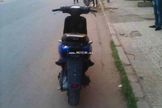 Moto au Maroc MBK Ovetto - 129829